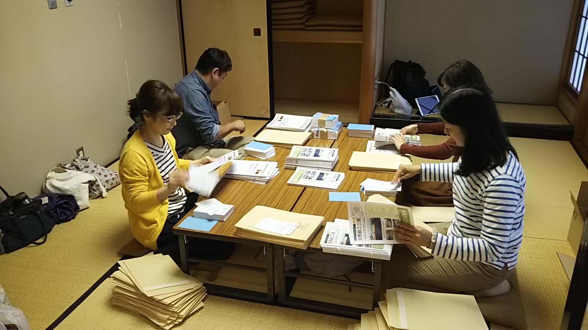 http://hinodai.sakura.ne.jp/news/DSC_0180.JPG