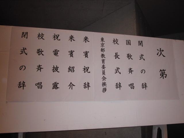 http://hinodai.sakura.ne.jp/news/IMG_2139.JPG