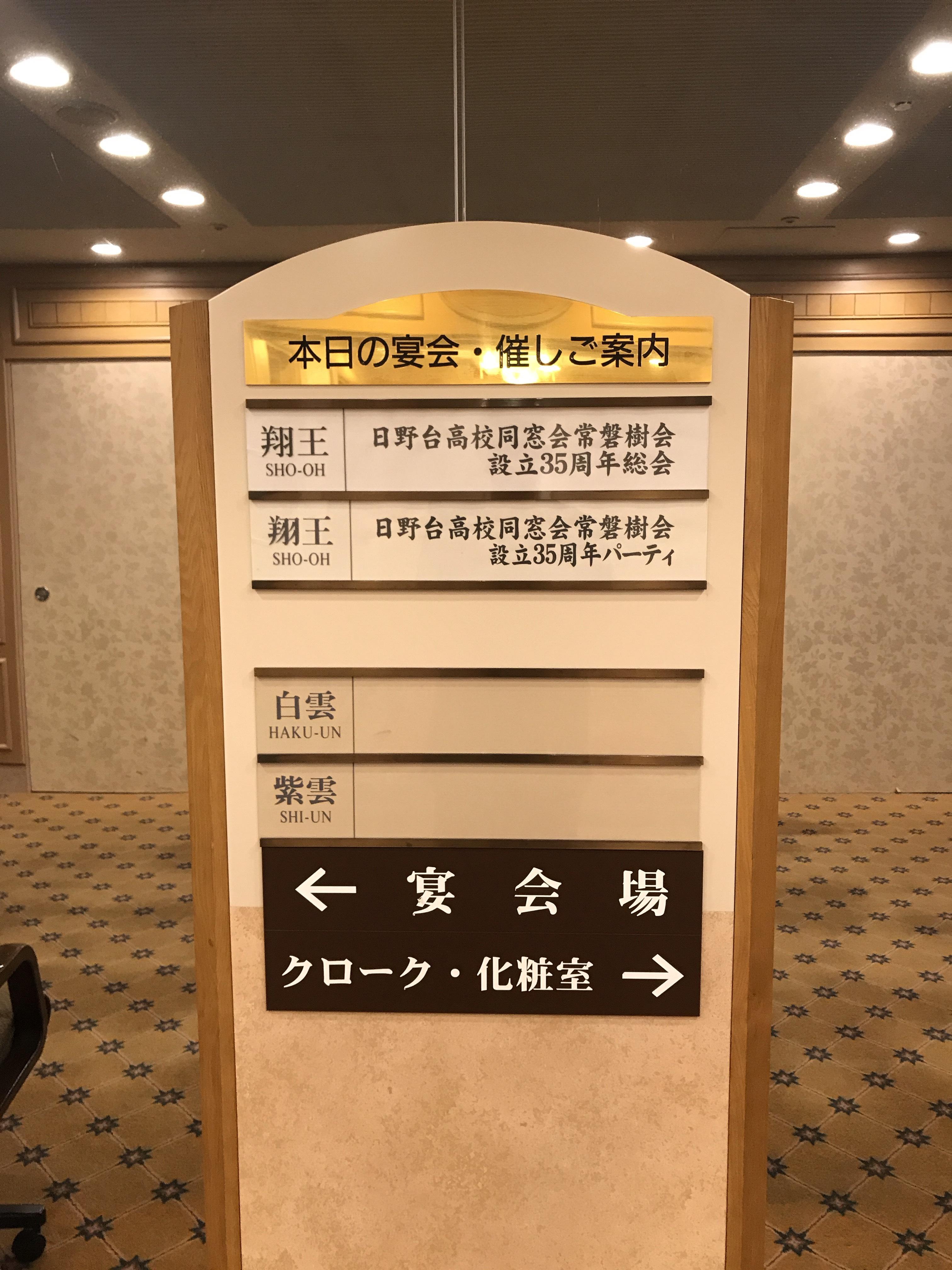 http://hinodai.sakura.ne.jp/news/IMG_7006.jpg